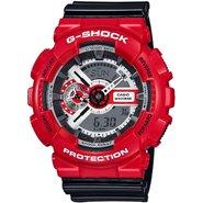 CASIO G-Shock GA 110RD-4A